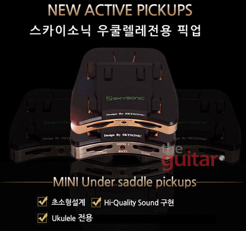 Skysonic MINI Under saddle pickups 우쿨렐레전용 고급픽업