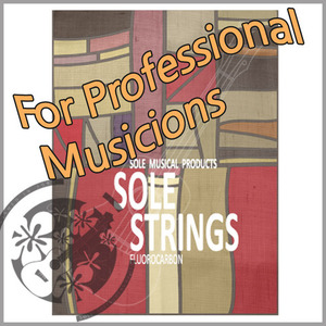 Sole SFC-M 100% Fluorocabon Ukulele String Low-G Set (소프라노,콘서트 로우지세트)
