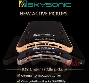 Skysonic JOY Under saddle pickups 통기타,클래식기타픽업(1way/2way)